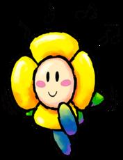 Art Barjo Daisy Yoshi DS