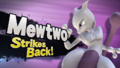 Splash art Mewtwo SSB4