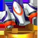 Trophée Ceinture-fusée 3DS