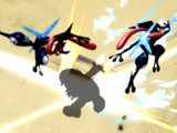 Technique Secrète Ninja