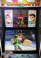 Artwork SSB4 Little Mac