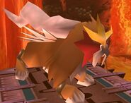 Entei Brawl 2