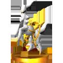 Trophée Arceus 3DS