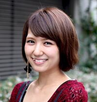 Yuki Kudara