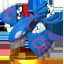 Trophée Kyogre 3DS