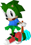 Classic Amy Rose Green