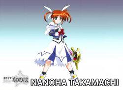 Nanoha Takamachi SBL EX Intro