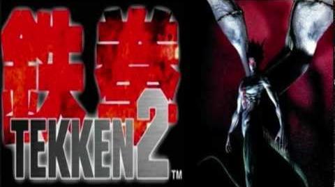 Tekken 2 OST Arcade ~ Kazuya Mishima Devil Kazuya