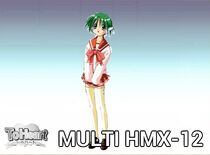 Multi HMX-12 SBL EX Intro