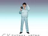 Shinya Arino