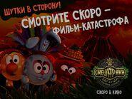 ЛОЗД постер-2