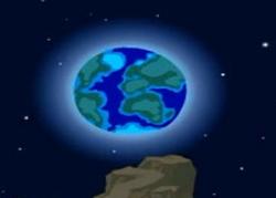 Луный