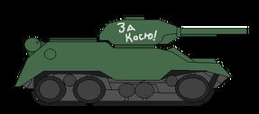 СреднийтанкК-47