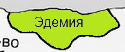 Карта ЭМСР - 2