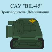 САУ BIL-45