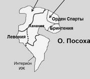 FarerjenKarten2