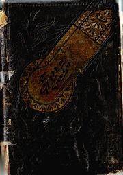 Smilologia cover