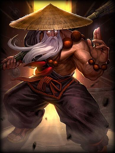 Guan Yu Mestre Guan Fu