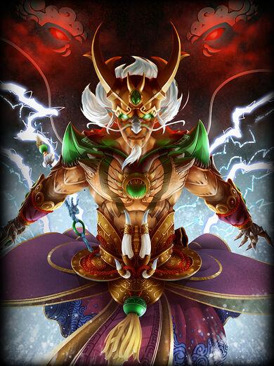 Ao Kuang Rei Dragão