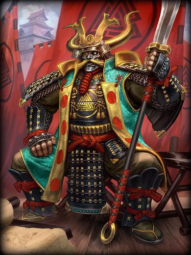 Odin Shogun