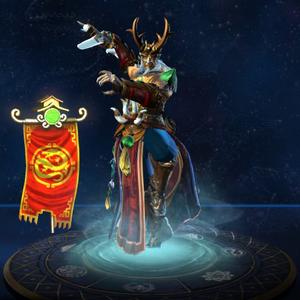 Ao Kuang Rei Dragão no Jogo