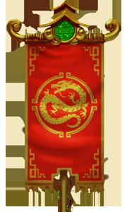 Flag chinese