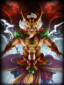 Ao Kuang rey dragon