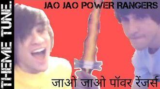 Jao Jao Power Rangers Theme Song - हिन्दी में - HD.