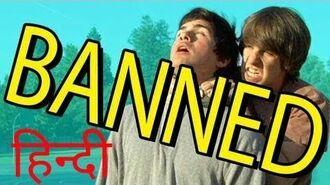 BANNED VIDEO (हिन्दी में) - HD.