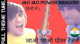 Smosh - Power Rangers Theme - In Hindi - हिन्दी में - HD.