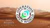 OperationOpenWorld