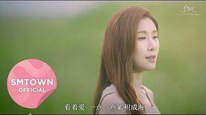 Zhang Li Yin 爱的独白 (사랑의 독백) (Agape) Music Video