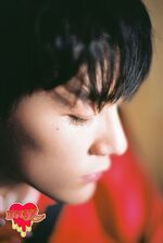Jeno (Don't Need Your Love) 3