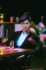 Suho dinner photo