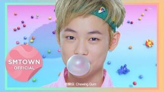 NCT DREAM Chewing Gum (泡泡糖) (Chinese Ver.) Music Video