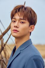 Chen (April and a Flower) 3