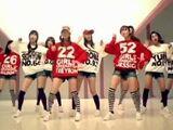 Girls' Generation (Korean album)