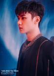 Kun (Take Over The Moon) 2