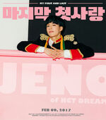 Jeno (The First) 5