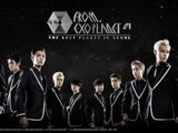 EXO FROM. EXOPLANET 1 - THE LOST PLANET