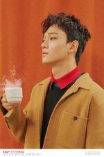 Chen universe photo 3
