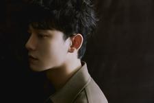 Chen (Dear My Dear) 5