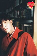 Jeno (Don't Need Your Love) 4