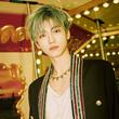 Jaemin Reload icon