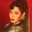 Seohyunicon