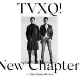 New Chapter 1: The Chance of Love