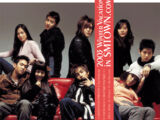 2003 Winter Vacation In SMTown.com