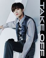 Xiaojun (Take Off) 2