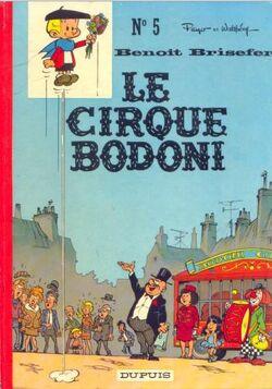 The circus bodoni