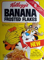 Banana Frosted Flakes